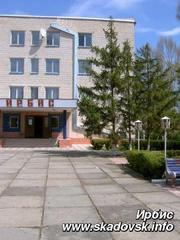 отдых в пансионате Ирбис на Украние