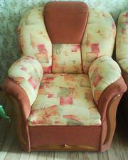 продам б/у кресло в отличном состоянии