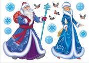 Дед Мороз и Снегурочка на детские праздники!