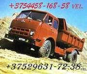 Грузоперевозки любых грузов до 8-тонн (НЕДОРОГО)