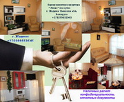 Уютная однокомнатная  квартира на сутки в Жодино! 375299553545 с Wi FI