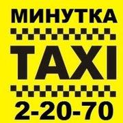 Такси Минутка в Жодино