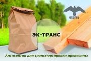 Антисептик ЭК-ТРАНС для защиты древесины на период сушки и перевозки